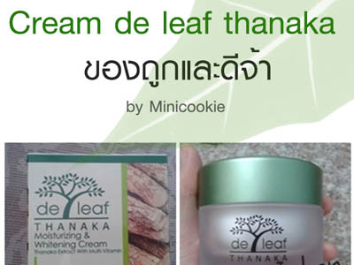 Review cream deleaf thanaka – minicookie