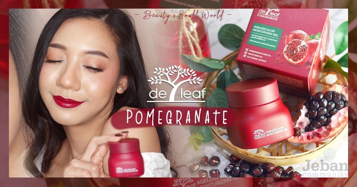 De Leaf Pomegranate เจลบำรุงผิวทับทิมเพื่อผิวกระจ่างใส ตึงกระชับ ไร้ริ้วรอย